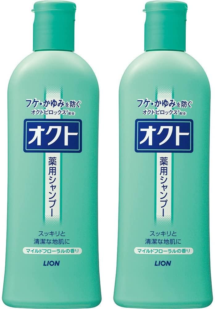 Two large bottles of Octo Japanese anti-dandruff shampoo